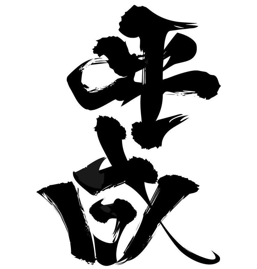 😃平成最後の営業😃